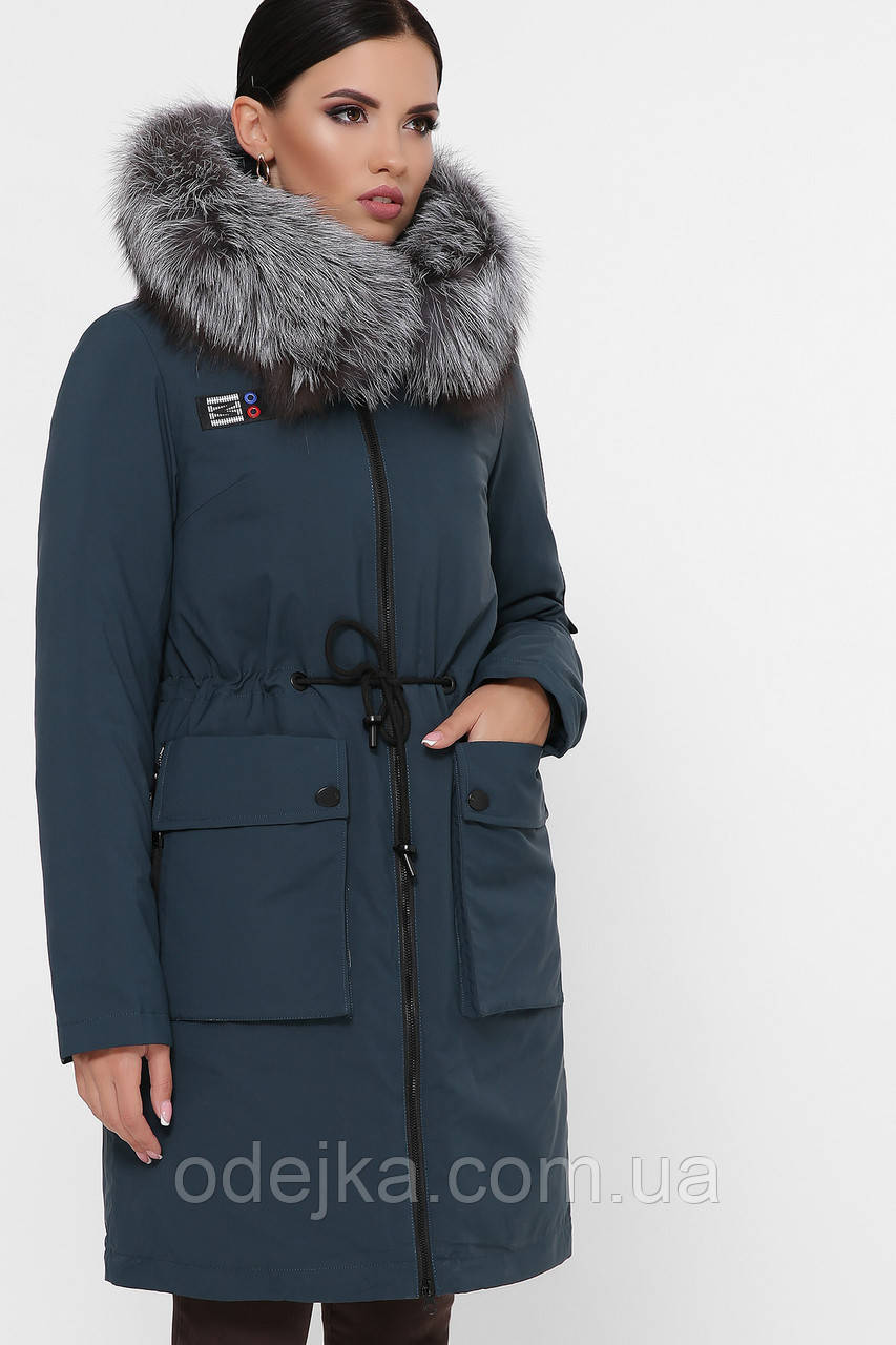 Куртка зимняя 1872