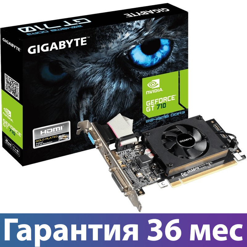 Видеокарта GeForce GT710, Gigabyte, 2 Гб DDR3, 64-bit (GV-N710D3-2GL), низкопрофильная, відеокарта