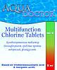 AquaDoctor MC-T - комбинированные мультифункциональные таблетки 3 в1, табл. 200 гр 50 кг