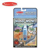 Melissa & Doug Волшебная водная многоразовая раскраска подводный мир 9445 On the Go Water Wow! Under the Sea