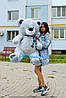 Большой плюшевый мишка, медведь Винни 130 см серый