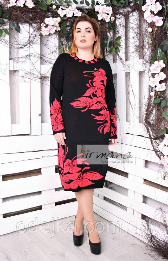 Платье вязанное большого размера Лилия (3 цвета), дропшиппинг