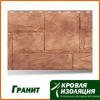 """Фасадная панель """"Гранит"""", цвет: Карпатский; 1,134х0,474м"""