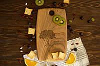 """Деревянная кухонная досточка с гравировкой на кухню """"Поле"""", Декоративная разделочная доска в подарок на юбилей"""