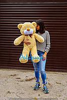 Большой плюшевый мишка Рафаель 100см мед