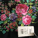 Цветочное настроение 1732-18, павлопосадский платок (крепдешин) шелковый с подрубкой, фото 3