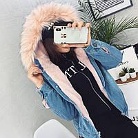 Женская теплая куртка  ГН652