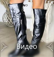 Стильные и привлекательные высокие ботфорты с широким манжетом 1052М-черный кожа, фото 1
