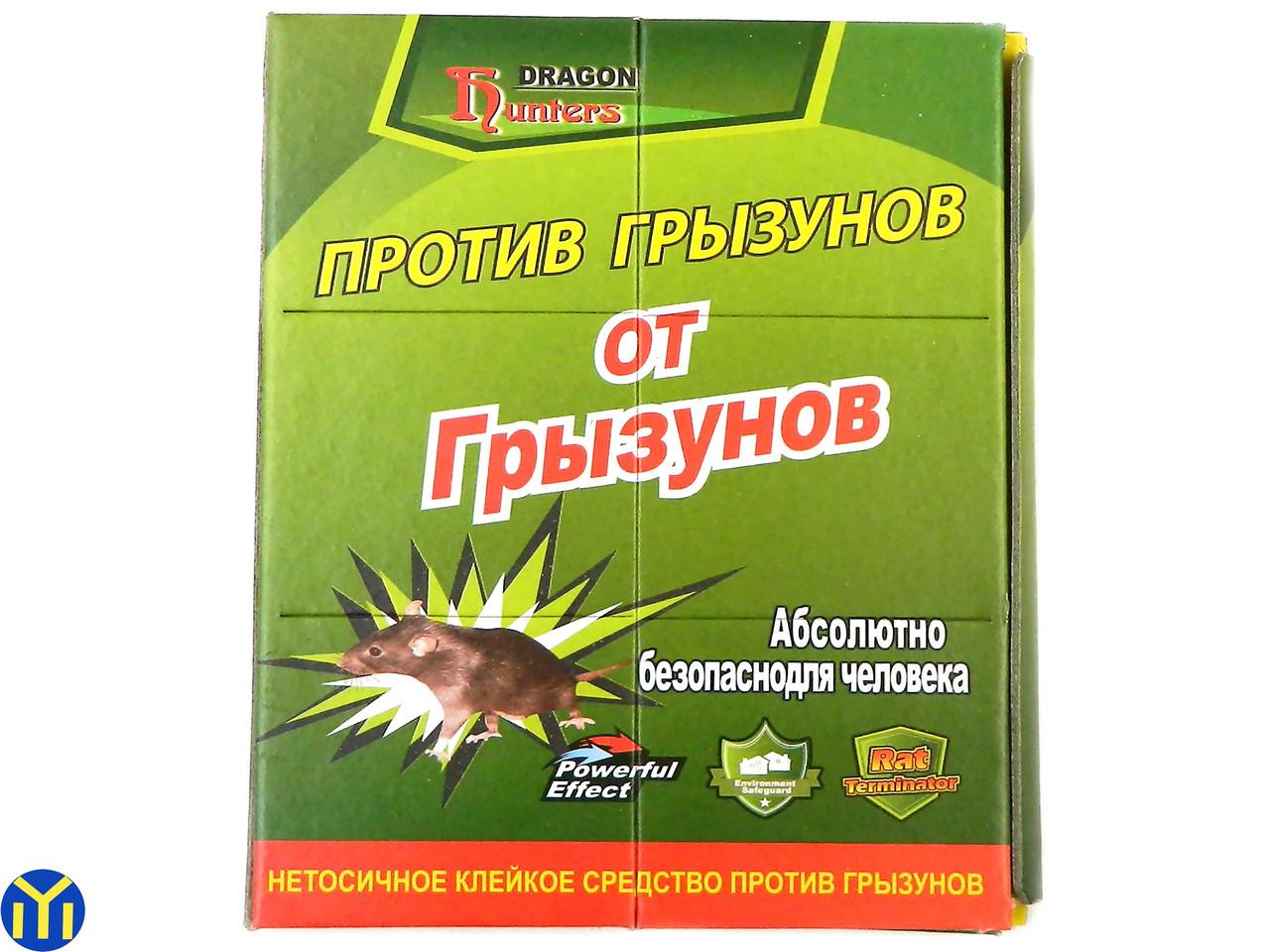 Клеевая ловушка Против Грызунов, книжка 17х12см