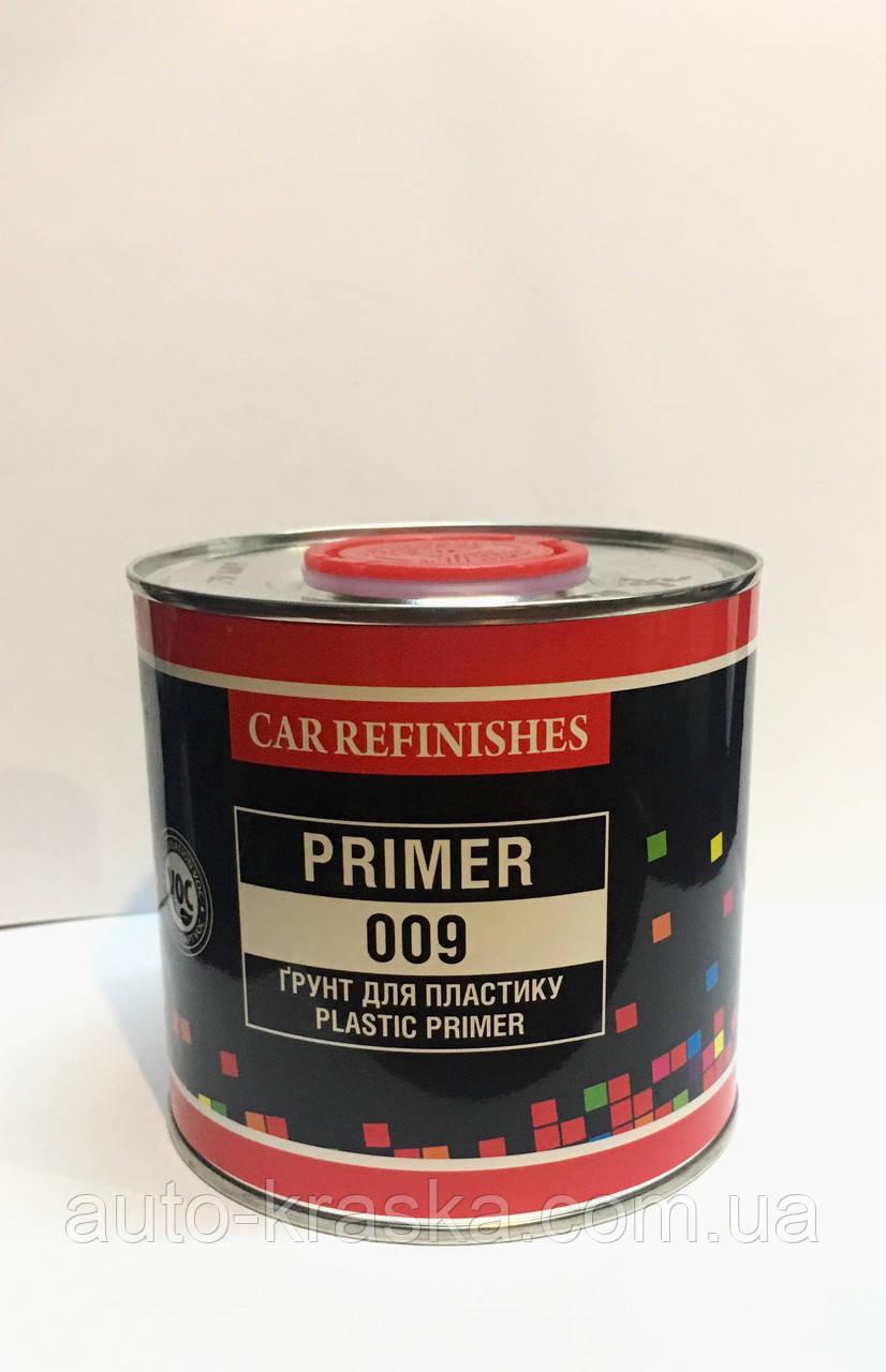 Грунт для пластика 1к  0.5л