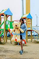 Великий плюшевий ведмедик Рафаель 100см кремовий