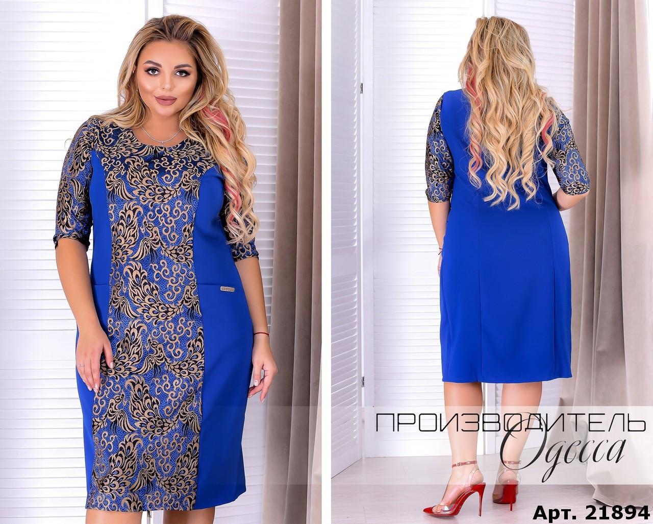 Нарядное женское платье  р. 50,52,54,56