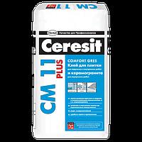 Ceresit СМ 11 Plus, клеящая смесь для плитки, 25 кг
