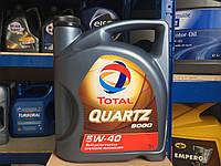 Масло синтетическое моторное Total Quartz 9000 5W-40, 148650, 1,5 л