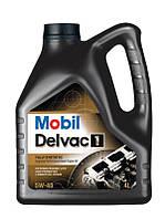 Масло моторное Mobil Delvac 1 5W-40 4L