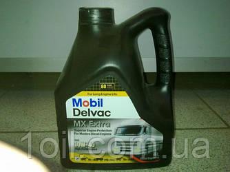 Масло моторное Mobil Delvac MX Extra 10W-40 4L