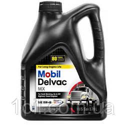 Масло моторное Mobil Delvac MX 15W-40 4L
