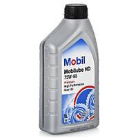 Масло трансмиссионное Mobil Mobilube HD 75W-90 1L