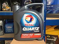 Масло полусинтетическое Total Quartz Diesel 7000 10W-40 1,5 л 201524