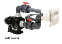 Противоток Kripsol K-Jet Calipso (устройство встречного течения)(K-JET CALLIPSO 48 м3/час 3F)