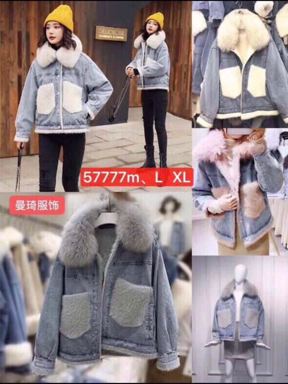 Женская теплая куртка  ГН622