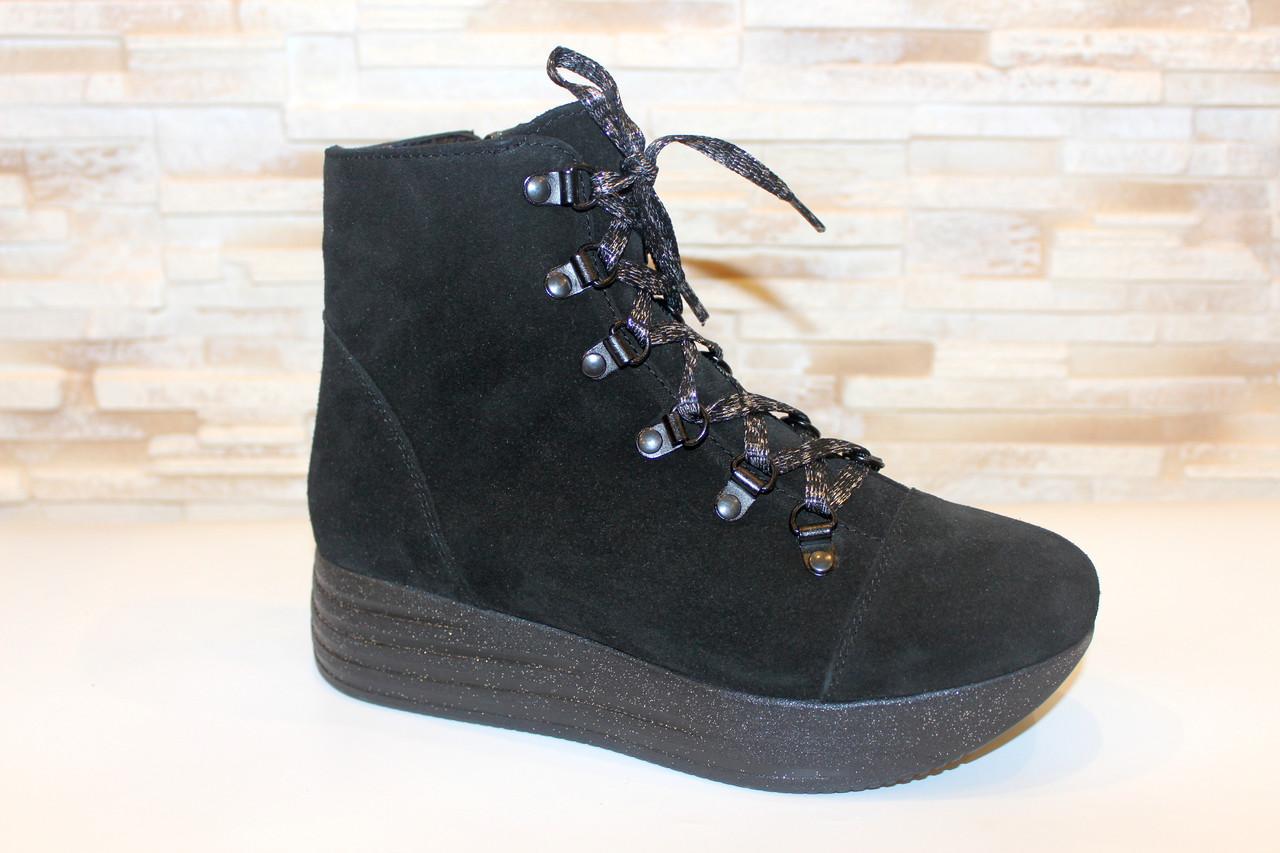 Ботинки женские зимние черные натуральная замша код С806