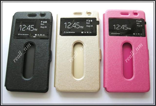 кожаный чехол Lenovo S90, S90e, Sisley