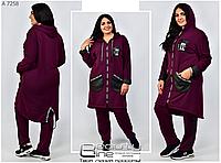 Модный спортивный костюм в большом размере ( бордо )  р. 52.54.56.58.60.62.64.66