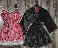 Велюровый комплект одежды для дома халат и пеньюар.