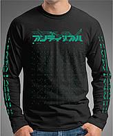 """0070 LS-BK  Мужская футболка-лонгслив """" Антиреал"""" (Испания). Черная"""