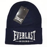 Модная мужская вязаная шапка Everlast темно-синяя демисезонная брендовая стильная новинка 2019 года реплика