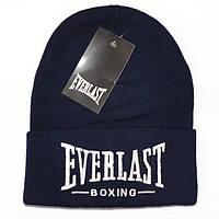 Брендовая женская вязаная шапка Everlast темно-синяя демисезонная брендовая стильная новинка 2019 года реплика