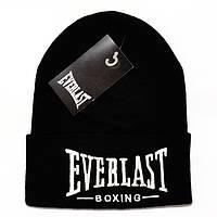 Красивая мужская вязаная шапка Everlast черная теплая модная брендовая демисезонная Еверласт реплика