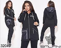 Спортивный костюм в большом размере ( черный )  р. 48,50,52,54,56