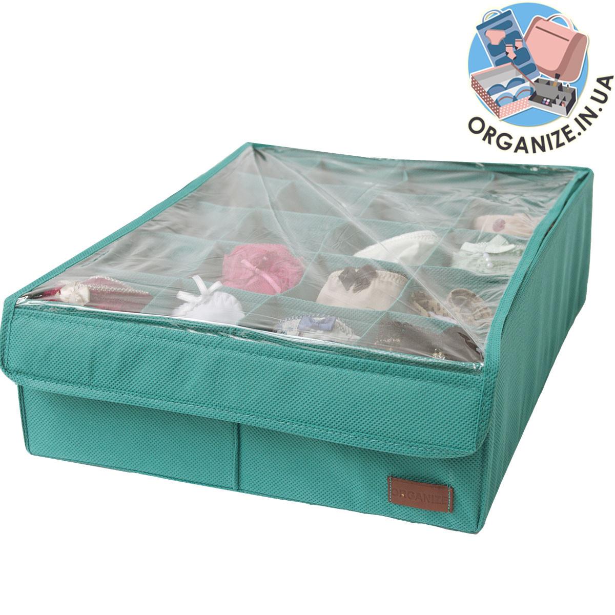 Коробочка для хранения трусиков с крышкой 20 ячеек ORGANIZE (лазурь)