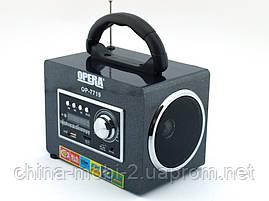 Opera-7719, портативная колонка, акустическая система, фото 3