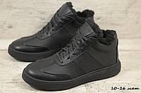 Мужские кожаные ботинки Philipp Plein (Реплика) (Код: 10-26 мат  ) ►Размеры [43,44], фото 1