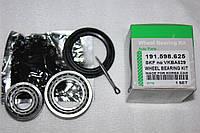 Комплект подшипников задней ступицы (подшип+сальник+шплинт+смазка) Ланос, Нексия grog Корея