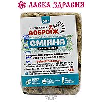 "Жива халва ""Смiяна"", 50 г, ТМ Доброїж"