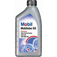 Масло трансмиссионное MobilMobilube GX 80W-90 1L