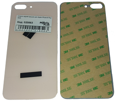 Стекло задней крышки для Apple iPhone 8 Plus, золотое