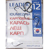 Крючок Leader Idumezina №8