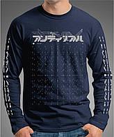 """0070 LS-NY  Мужская футболка-лонгслив """" Антиреал"""" (Испания). Темно-синяя"""
