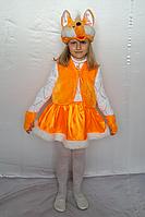 Карнавальний костюм Лисичка, фото 1