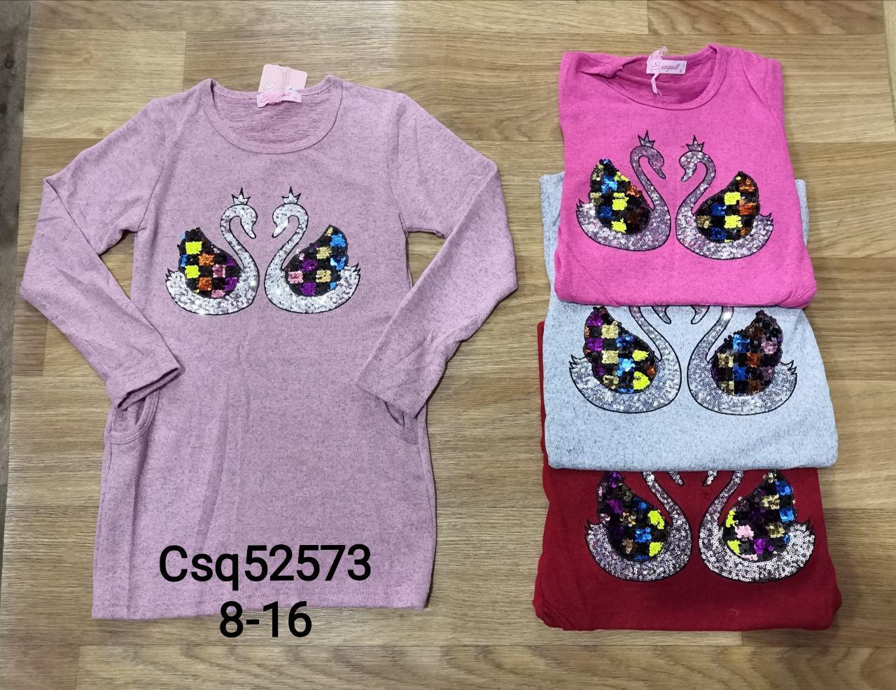 Туники для девочек оптом, Seagull, размеры 8-16 лет, арт. CSQ-52573, фото 1