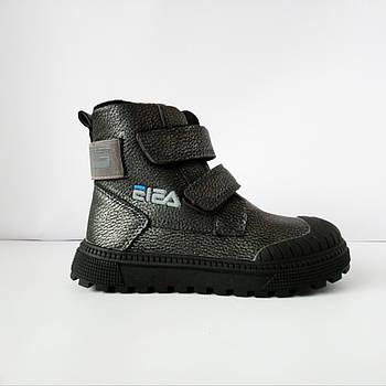 Высокие теплые ботинки-кеды мальчикам, р. 31 (20 см). Демисезон