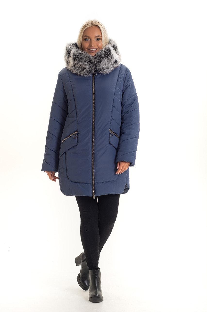 Молодежный женский зимний пуховик больших размеров, цвета