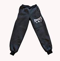 Спортивные штаны детские на флисе, плотные.