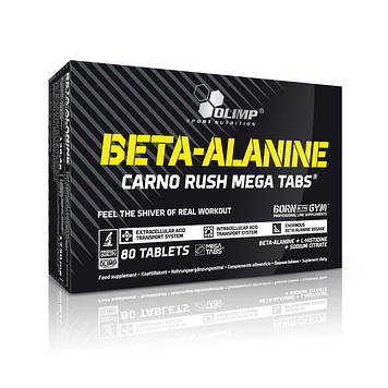 Beta-Alanine Carno Rush (80 caps)