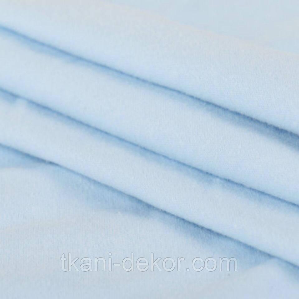 Трикотаж детский (хлопковая ткань) голубой однотон